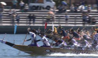 相生ペーロン祭り1