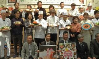 20170228【「淡路島サクラマス」の試食会】
