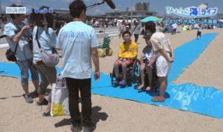 ひょうご海ライブ第4回写真4