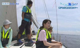 ひょうご海ライブ第6回写真6