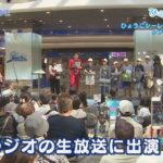 ひょうご海ライブ第21回写真4