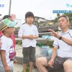 ひょうご海ライブ第30回写真6