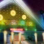 パース-須磨-エントランス-ライトアップ-09 (1)