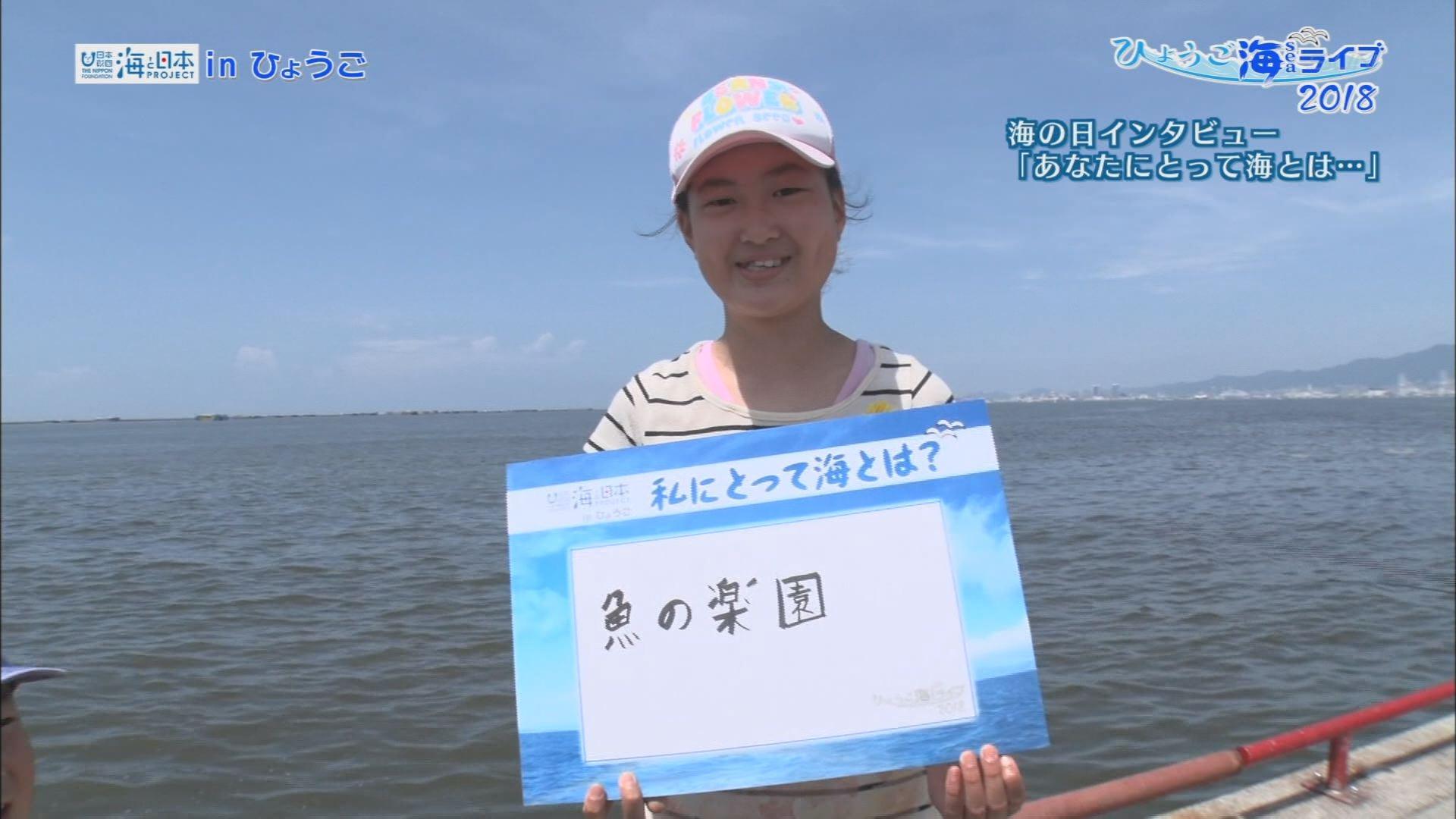 0717海魚の楽園00000000