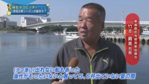 タコ⑤漁師00000000