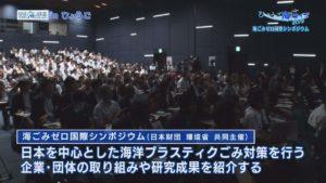 ひょうご海ライブ2019第2回③