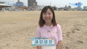 ひょうご海ライブ2019第1回①