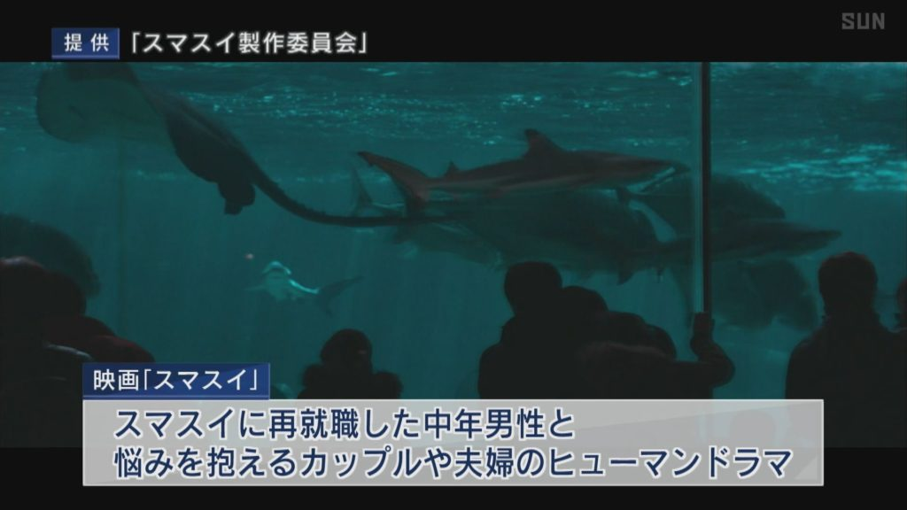 海と日本PROJECT in ひょうご