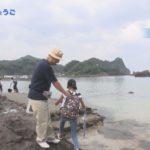 ひょうご海ライブ2019第10回③