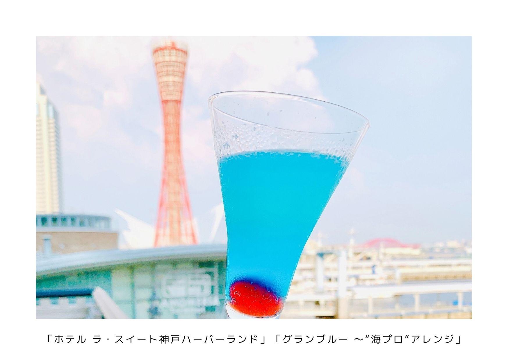 """ 「グランブルー ~""""海プロ""""アレンジ」 (2)"""